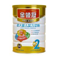 伊利奶粉2段金领冠900g罐装婴幼儿二段牛奶粉可积分牛奶粉