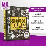 【中商原版】夏洛克・福尔摩斯之书 英文原版 The Sherlock Holmes Book 精�b