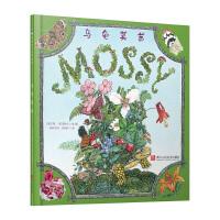 森林鱼童书:乌龟莫茜
