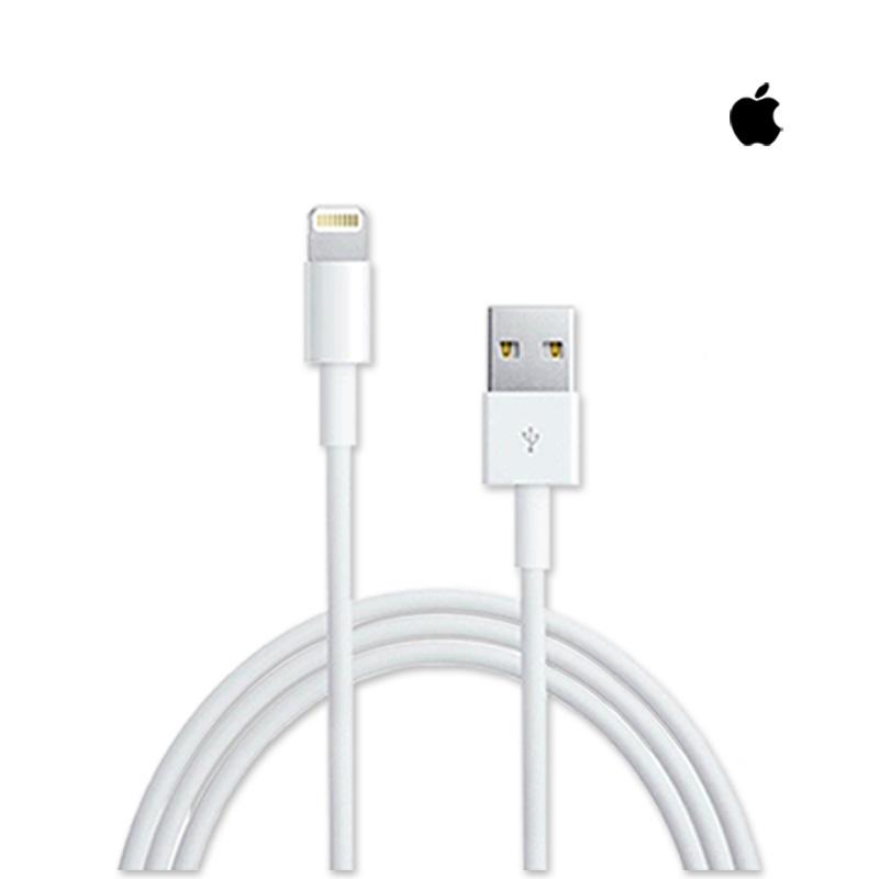 苹果(Apple)苹果原装数据线充电器iphone6 plus 5W头适用于6s/7/8/X Lightning数据线/5W充电头