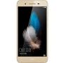 华为(HUAWEI) 畅享5S全网通4G版手机双卡双待 金色