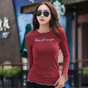 2017秋装新款薄款亮丝长袖T恤女套头内搭修身显瘦打底衫女上衣