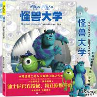 正版 迪士尼漫画《怪兽大学》 Disney迪士尼皮克斯动画电影漫画典藏 朱迪尼克儿童卡通漫画书小学生书艺术少儿童故事绘本