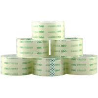 得力30200 封箱胶带封箱带4.8cm*30Y超透明胶带 打包带