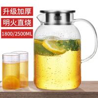 家用套装冷水壶玻璃水壶耐热耐大容量透明凉水杯2L