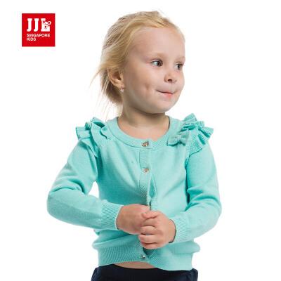 季季乐 春秋季童装女宝宝开衫纯色保暖纽扣毛衣PGQM51041
