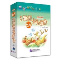 2017朗文新派少儿语音(美语版)6A(附1CD) 少儿英语教材 自然拼音 新东方英语