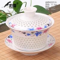 陶瓷茶具盖碗大号300ml茶杯茶碗子白瓷三才泡茶茶具