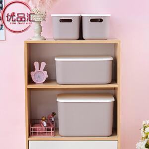 优品汇 收纳盒 家用塑料衣物收纳箱儿童玩具卡通收纳盒创意家居带盖储物箱现代简约大容量收纳