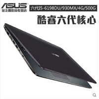 【支持礼品卡支付】Asus/华硕 VM591UR7500   I7 4G 1TB GT930MX-2G 7代酷睿i7 超薄游戏笔记本电脑15.6英寸