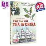 【中商原版】英文原版 for all the tea in China