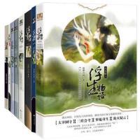 现货正版附赠品浮生物语全集全套8册浮生物语123上下册+4+前传浮珑等裟椤双树青春文学玄幻小说
