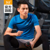 361度短袖T恤新品运动综合健身跑步速干361秋季运动T恤衫短裤