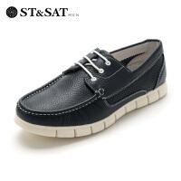 星期六男鞋(ST&SAT)新款韩版牛皮革鳄鱼纹系带休闲鞋 SS71127008 宝蓝色