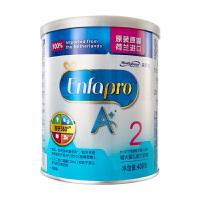 美赞臣荷兰版原装原罐进口 EnfaproA+ 2段婴儿牛奶粉400g罐装