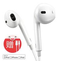 【买二送一】iPhone6/6s/6p/5s/plus耳机有线入耳式iPad耳机 ipad mini 苹果7耳塞 7p