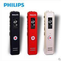 【支持礼品卡】飞利浦VTR5100 专业录音笔微型MP3高清降噪远距迷你商务学习开会