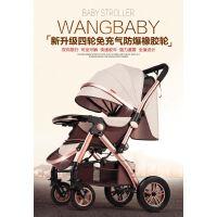 高景观推车可坐可躺轻便折叠宝宝伞车四轮婴儿车童车