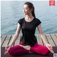 瑜伽服女健身房运动短袖紧身裤含胸垫速干弹力套装 可礼品卡支付
