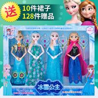 六一礼物馨蕾芭比洋娃娃女孩公主套装玩具冰雪梦幻奇缘爱莎艾莎爱沙裙