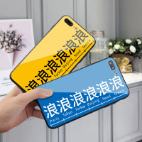 浪浪浪�O果7plus手�C��iPhone6玻璃8硅�zXR包�保�o套6s��性��意潮款8plus女情�H男生六七防摔�W�t同款X