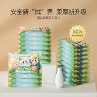 全棉时代新款婴儿手口湿巾
