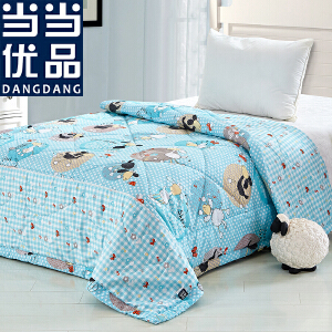 当当优品 全棉印花可水洗夏凉被 空调被 羊羊乐园(蓝) 150*200