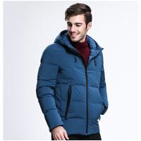 坦博尔短款羽绒服男士加厚商务休闲新款冬季连帽修身版外套TA3365