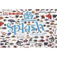 【正版二手书9成新左右】鱼―鲨鱼和其他水中居民9787110083901