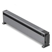 美的(Midea) HD22X 欧快踢脚线取暖器家用2200W大功率节能电暖气片办公室卧室书房对流暖风机 智能WIFI
