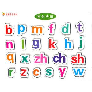 智慧宝宝拼板――拼音声母