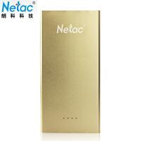 【特价包邮+朗科专卖】Netac/朗科聚合物移动电源 F10000毫安 手机通用充电宝 大容量10000毫安