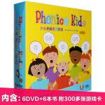 Phonics Kids 少儿英语自然拼读学习启蒙教材视频光盘碟片DVD 书