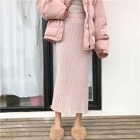 开叉显瘦坑条针织半身裙女秋冬季高腰长裙包臀冬季新款一步裙 粉色 均码