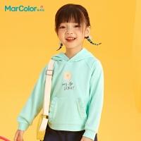 【限时2件2.5折】马卡乐童装2021春季新款女童花朵图案可爱萌趣连帽休闲卫衣