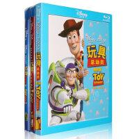 蓝光BD迪士尼动画电影 玩具总动员第1 2 3部 高清1080P光盘碟片