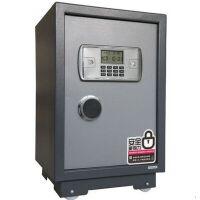 保险柜 得力3644家用防盗保管箱办公保险箱电子密码全钢办公