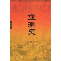 【二手书8成新】亚洲史(第4版 [美] 罗兹・墨菲,黄磷 9787807000921