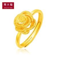 周大福光沙玫瑰花开口黄金戒指计价F189576精品