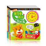 宝宝蛋-哆哆熊时钟的书儿童智力开发系列:左右脑 数学 科学 习惯(套装4册)