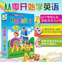 正版高清从零开始学英语幼儿早教DVD光碟 儿童英语早教动画碟片