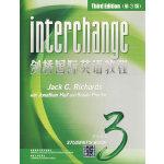 剑桥国际英语教程3(学生用书)(第3版)(附词汇手册)