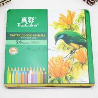 真彩24色 水溶性彩色铅笔 水溶彩铅 4576-24 铁盒装 十字绣铅笔