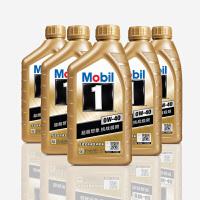 【立减】美孚(Mobil)美孚1号0W-40全合成汽车机油发动机润滑油 金装美孚一号 SN 金美孚0W-40 1LX5