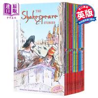 【中商原版】莎士比亚全集16册套装 英文原版 Shakespeare Childrens Stories 16 Books Collection Pack Set