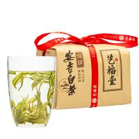 艺福堂 茶叶绿茶 安吉白茶明前特级AAA100g