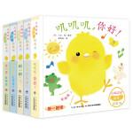 小鸡球球触感玩具书:全5册