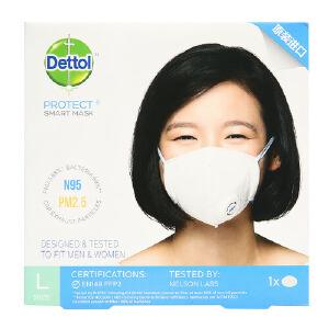 滴露(Dettol)智慧型口罩 L码 防雾霾PM2.5专用口罩(单只装,白色N95/头戴式/独立呼吸阀 无通风器)
