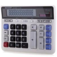 SHARP夏普EL-2135计算器电脑按键银行适用计算机
