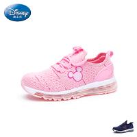 【99元任选2双】迪士尼Disney童鞋男童女童秋季休闲运动鞋 DY1600